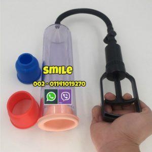 جهاز الضعف اليدوي للانتصاب وتكبير القضيب هاند سم Hand Sum 3 سمايل للتوريدات الطبيه Smile Medical